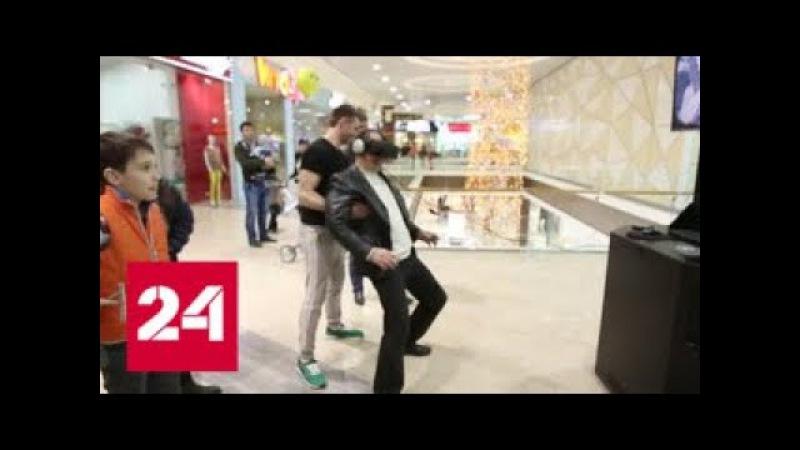 Надел очки и погиб: 44-летнего мужчину убила виртуальная реальность - Россия 24