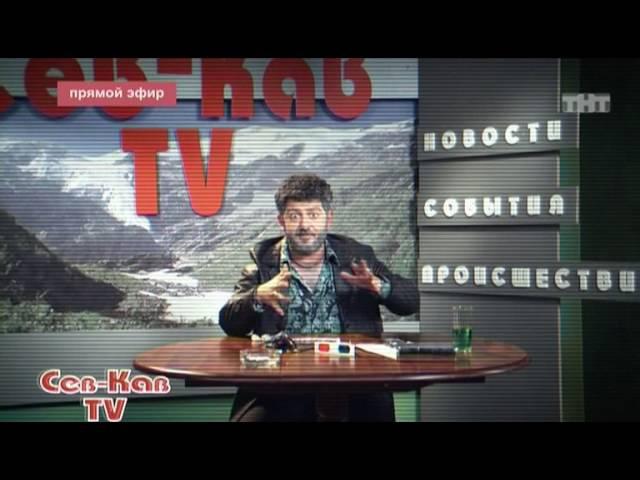 Наша Russia: Жорик Вартанов - Все о кино: Аватар
