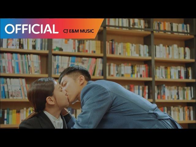 화유기 OST Part 7 황치열 Hwang Chi Yeul 그 언젠가 기적처럼 Like A Miracle Someday MV