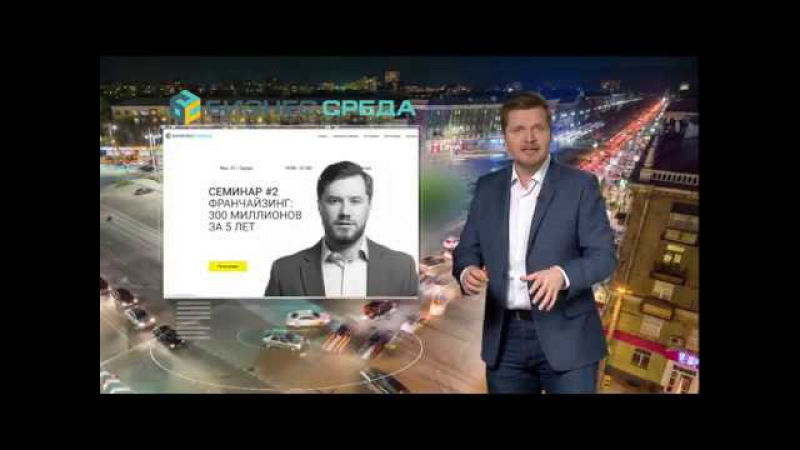 ТВ-ПЕРЕДАЧА 6 | НИКОЛАЙ ЧЕРНЫХ | ЖИВОТНОВОДСТВО НА СОБСТВЕННОМ УЧАСТКЕ