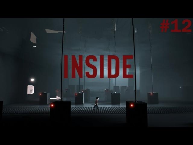 INSIDE 12 Я управляю ими после смерти!
