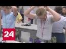 Лавина секс-скандалов докатилась до Пентагона - Россия 24