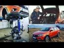 Lada Vesta SW Cross. Разобрали мотор и нашли все косяки сборки двигателя и салона.