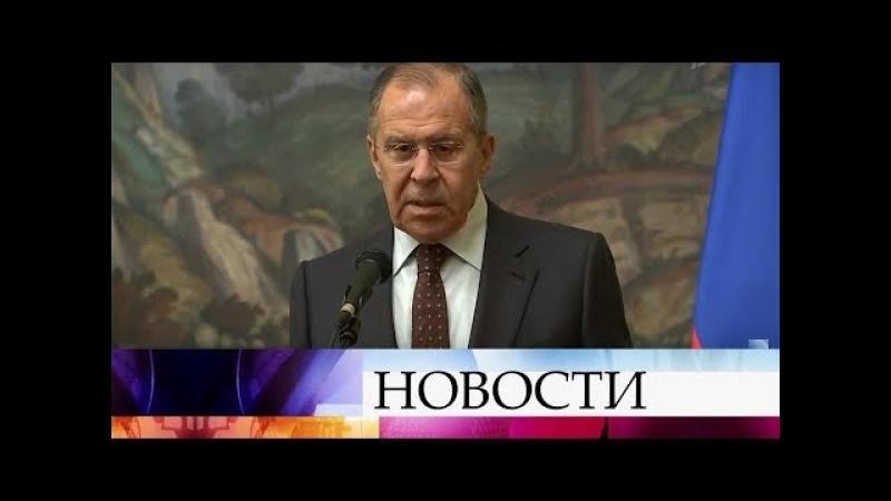 Сергей Лавров ответил британскому премьеру, которая обвинила Россию в отравлении бывшего полковника. Опубликовано: 13 мар. 2018 г.
