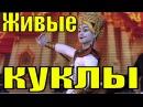 Тайский театр масок Кхон танец масок живые куклы из Таиланда Пантомима в маска ...