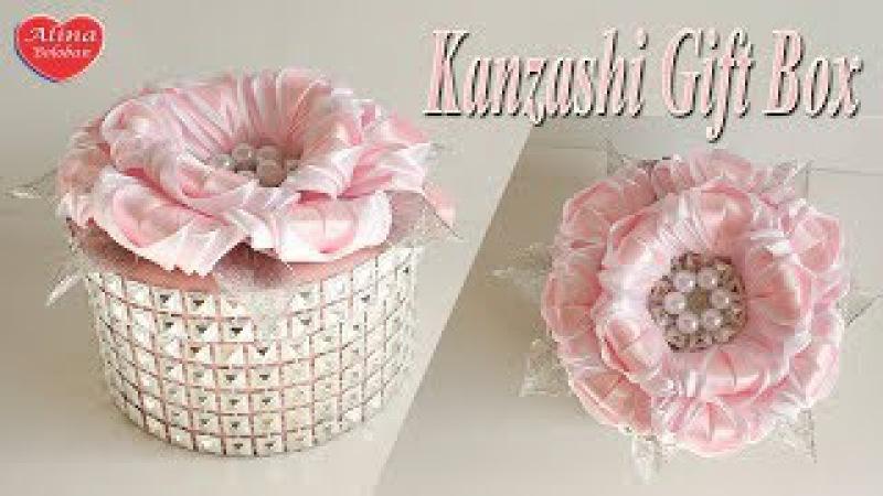 Шкатулка Канзаши со Стразами. МК Kanzashi Gift Box with Rhinestones. DIY