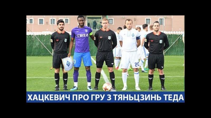 Олександр ХАЦКЕВИЧ розраховує на МБОКАНІ