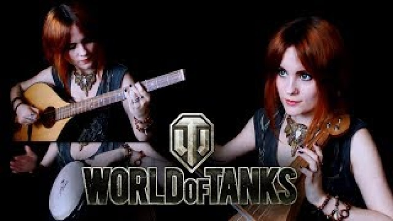 World Of Tanks El Halluf Intro Gingertail Cover