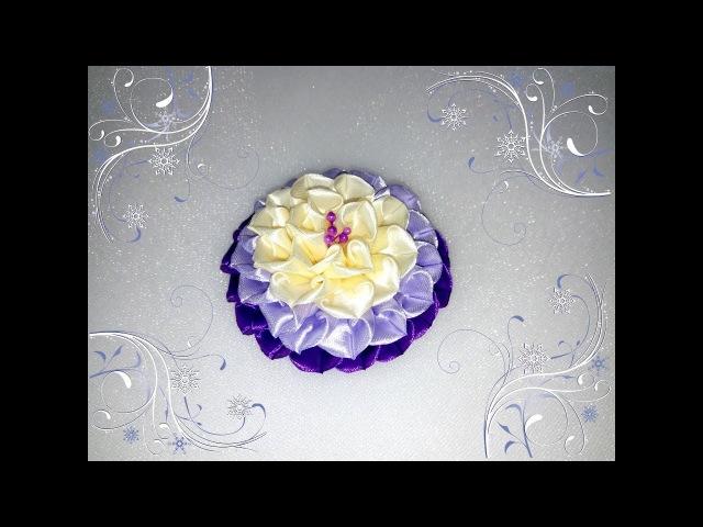 Цветы канзаши. Цветы из атласных лент. Flowers kanzashi.