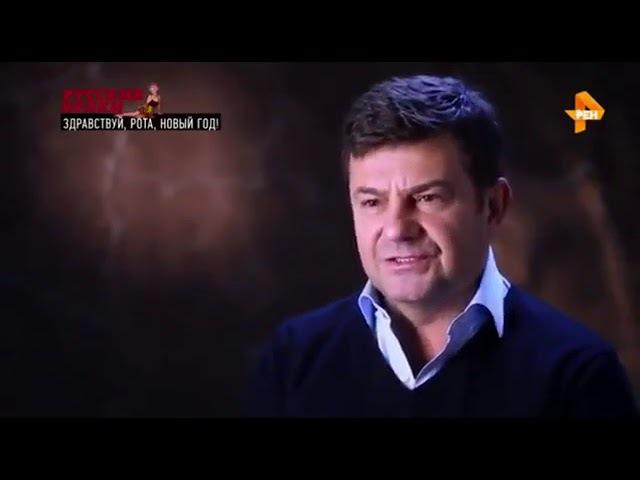 Русские булки с Игорем Прокопенко. Здравствуй, рота, Новый год! 2018