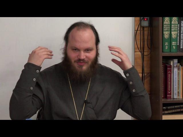 Иерей Павел Островский Неверующие православные