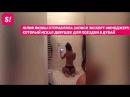 Голая Звезда Юлия Исаева с Дома 2 снимает интимные видео ради поездки в Дубай