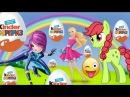 Киндер сюрприз kinder surprise новые серии про героев из киндеров мультики для детей for ...