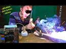 Видео Как сделать сварочный аппарат из МИКРОВОЛНОВКИ Просто дёшево доступно и компактно