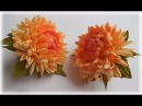 МК Хризантемы из фоамирана на резинке Chrysanthemum of foamIran