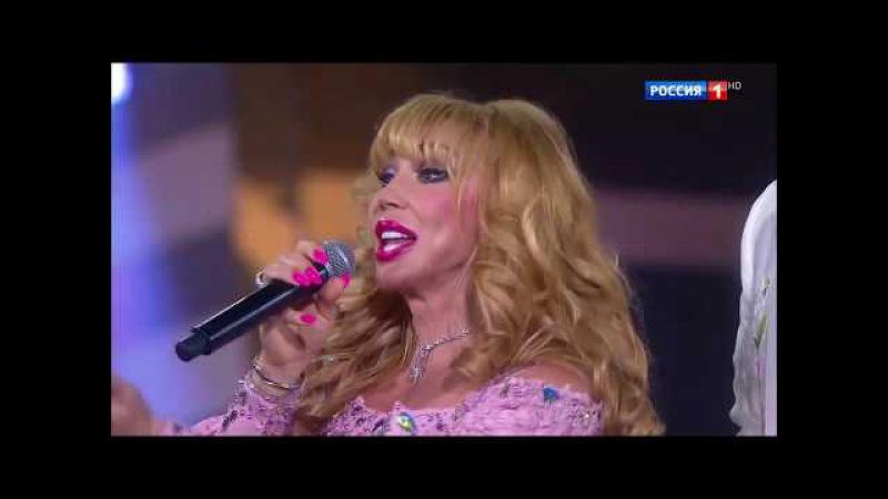Маша Распутина и Филипп Киркоров - Роза чайная. Юбилейный концерт Киркорова. 50 лет