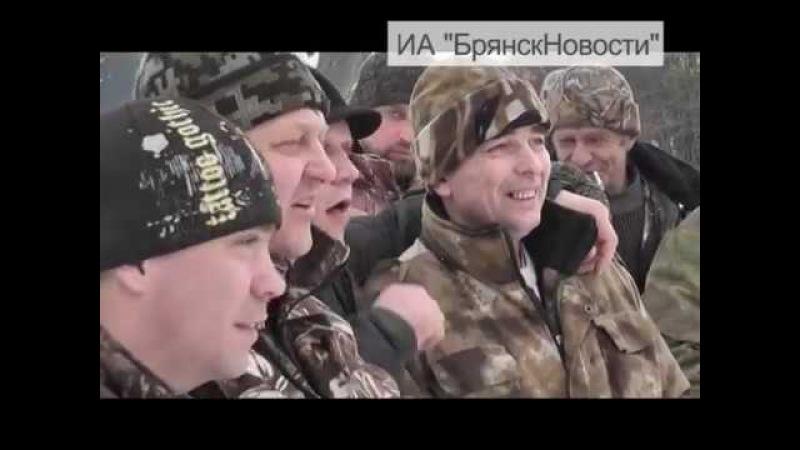 В Новозыбковском районе определили самого меткого охотника
