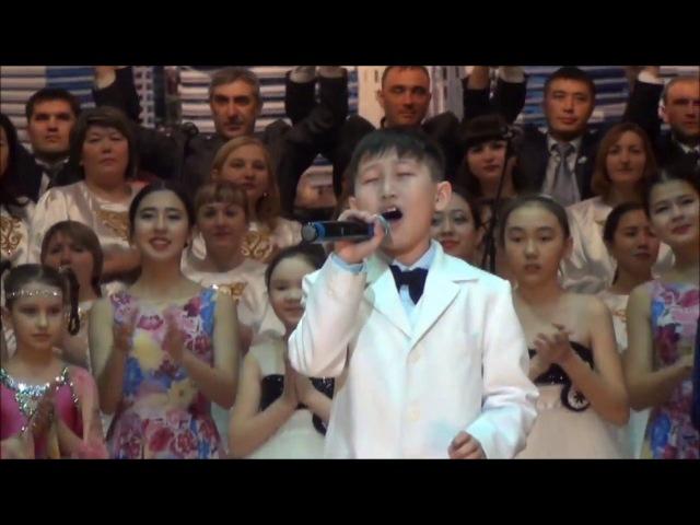 Золотой голос Казахстана Темирлан Самуратов юный талант Костанай-Октябрьское (Карасуский район)