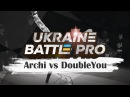 Archi vs DoubleYou TOP8 1 vs 1 Kidz Ukraine Battle Pro 2018