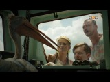 Сериал Остров 2 сезон  9 серия