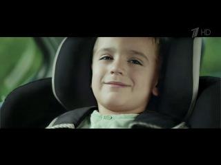 Реклама Skoda Octavia 2017 - Вся семья в сборе