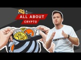 What is Cryptocurrency? Virtual Money, Bitcoin and Altcoins | The main features and types