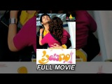 Prayanam | Telugu Latest Full Movies | Manchu Manoj, Payal Ghosh | Sri Balaji Video
