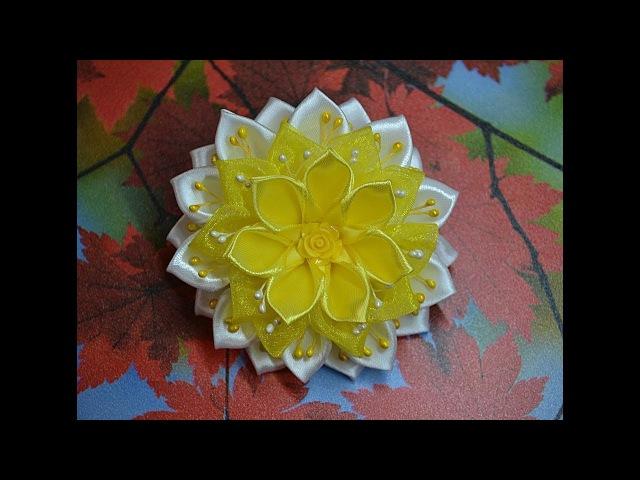 121. Яркий цветок с органзой. Видео МК.