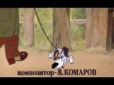 МУЗЫКА В КИНО! Мой папа - Владимир Комаров, автор музыки к любимым кинофильмам. По...
