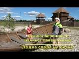Вероника и Павел Сивков -