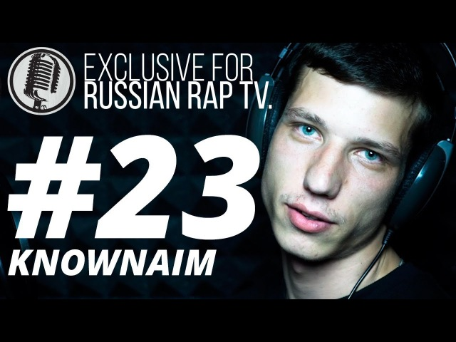 KNOWNAIM - LIVE [Exclusive For Russian Rap TV 23] russianraptv