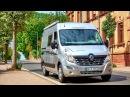 Karmann Mobil Renault Master Dexter Go! 2013