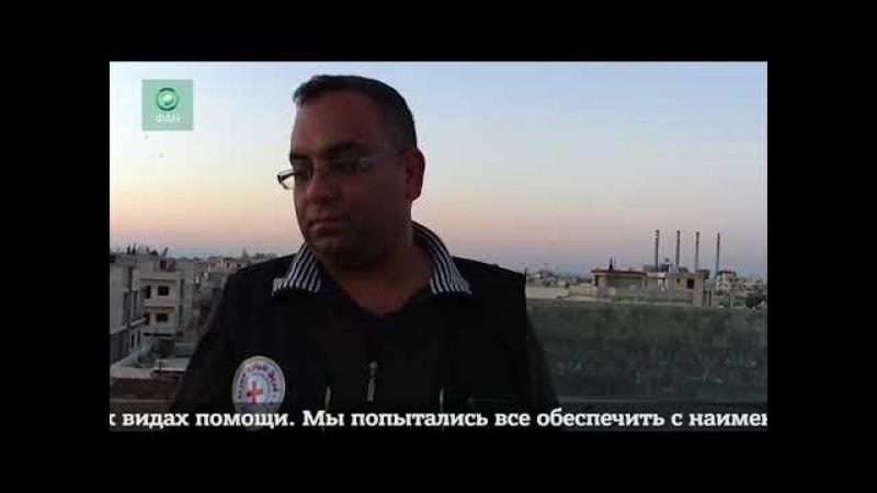 Сирия спасатель из пригорода Хамы рассказал о буднях под обстрелами смотреть онлайн без регистрации