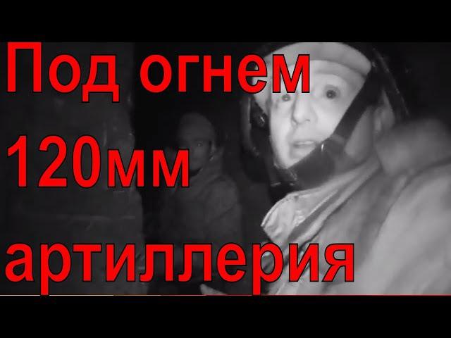 Срочная новость: В окопах во время обстрела Украиной позиций ДНР из 120мм артилле ...