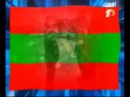 Заставка программы Служу отечеству (ТВ ПМР, 2012)