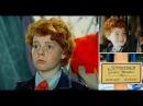 Короткая жизнь Джельсомино как сложилась судьба звезды детского кино.