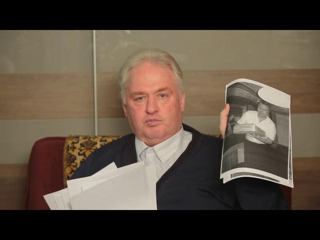 Шашурин Сергей Петрович Золото - тысячи тонн, активы СССР