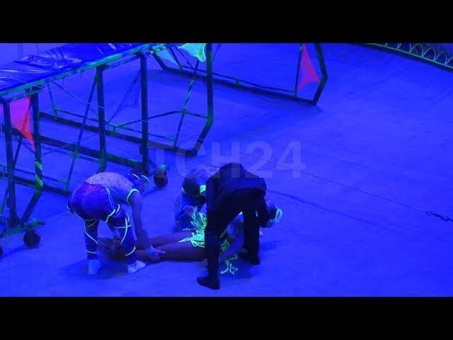 Видео падения гимнастки в Тульском цирке