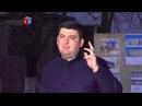 Владимир Гройсман пообещал развивать угольную промышленность в Донбассе