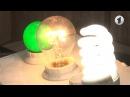 Выбираем лампочки экономим электроэнергию Утренний эфир