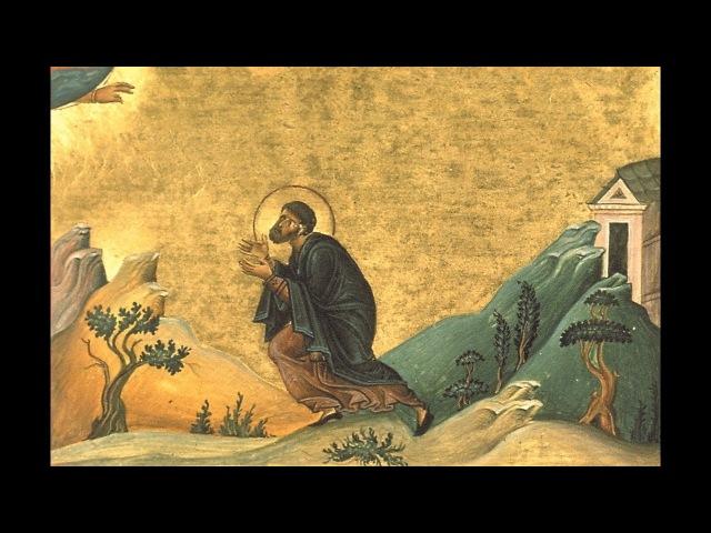 Православный календарь вмч Мартиниан Зоя и Фотиния 26 февраля