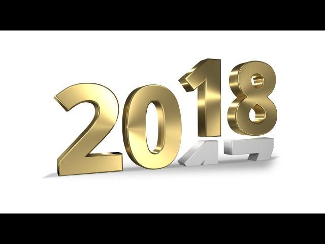 HAPPY NEW YEAR 2018 DANCE CHILL PARTY - [ DJ JR SR ]