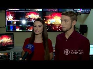 Первый эфир полуфинала талант-шоу «Звезда Республики-3». «Панорама недели». 03.12.2017
