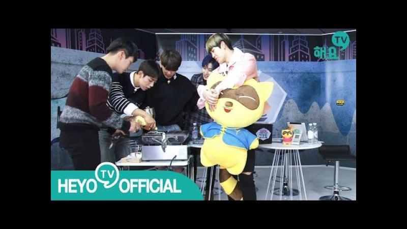 [해요TV] B.A.P의 사생활 공약 방송 2회 다시보기 FULL
