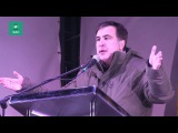 Саакашвили устроил истерику на трибуне Майдана Твари, антиукраинские сволочи,...