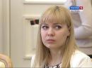 В Костроме наградили самых одарённых и успешливых молодых людей области