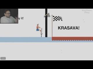 Kuplinov Clap | Happy Skinhead