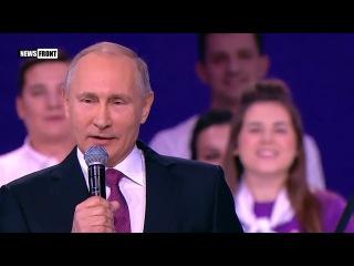Путин заявил о своём участии в Президентских выборах