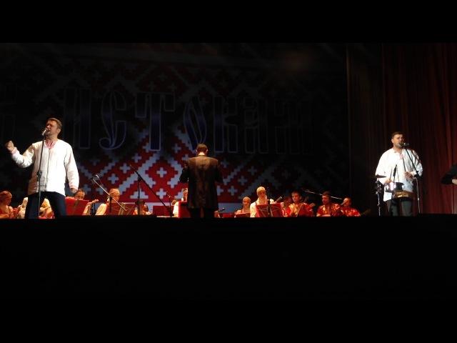 Андрей Белявский, Алексей Секирин - Дуся - Маруся (От мюзикла к истокам)