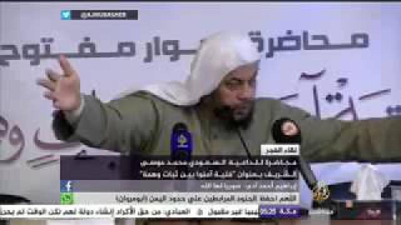 الشيخ محمد موسى الشريف كيف نربي الشباب عل 1609